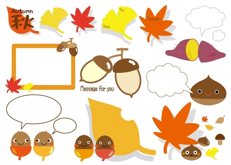 Stationery ~ autumn message card