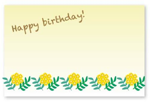 Cute yellow flower birthday birthday card