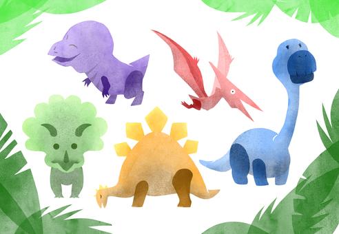 水彩タッチ恐竜