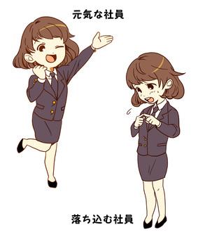 Female company employee set