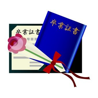 Diploma and flowers