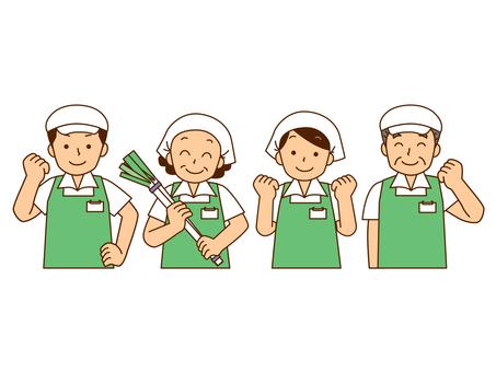 Super clerk / sales staff