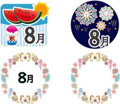 August Calendar Logo Set