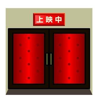 영화관의 문