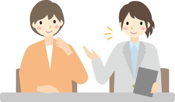 Women and doctors
