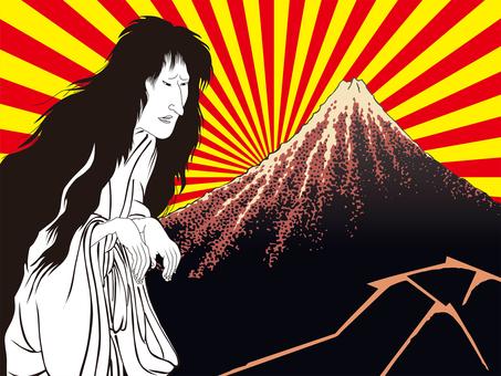 Yamashita White Rain and Kimono Women Part 7