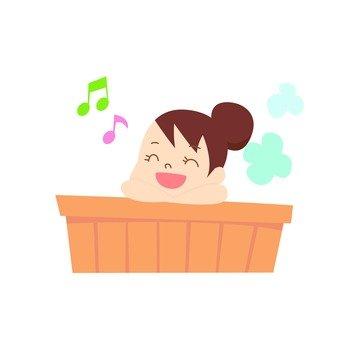 목욕 03