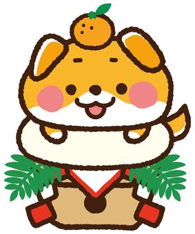 Kagami tachi dog