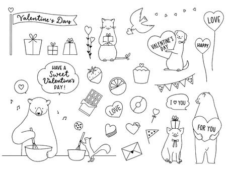 Animals Valentine