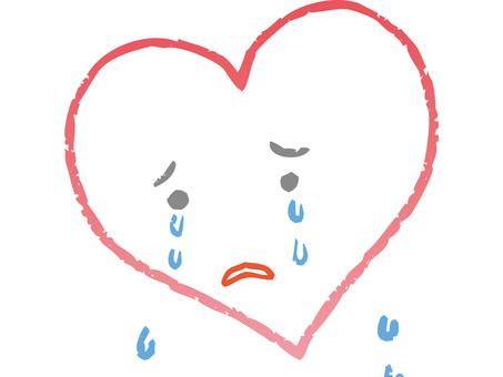 Heart (sad) 1