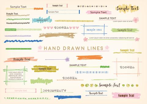 ラフな手描きラインのセット