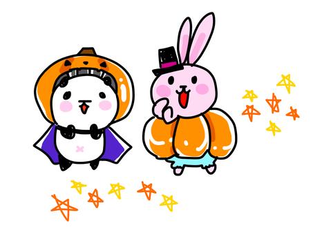 ハロウィンのパンダとうさぎ