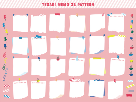Hand drawn memo 30 patterns
