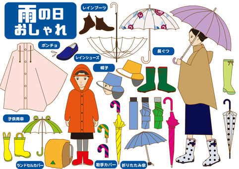 Fashionable on rainy days (rain coat, boots, etc.)