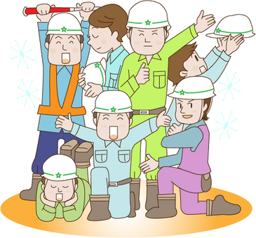 Construction of civil engineering
