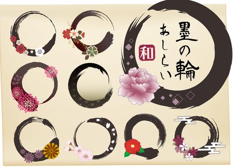Japanese style decorative spring 2