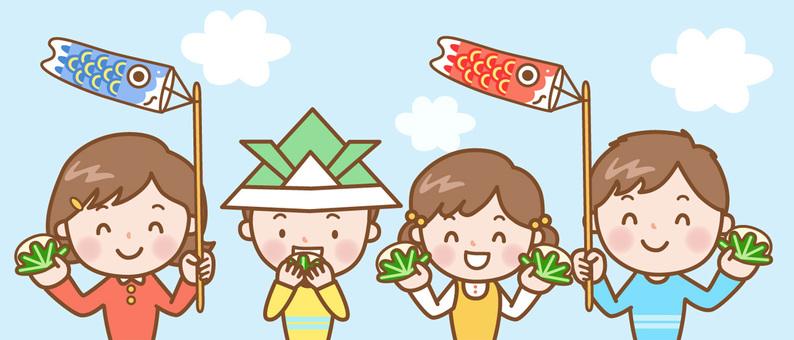 Children's Day: blue sky
