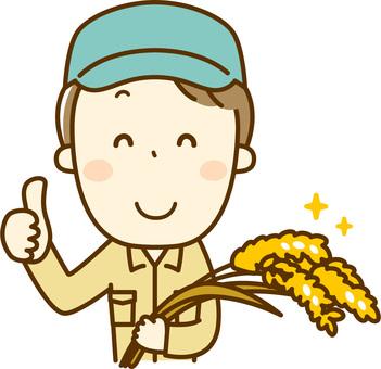Farmer's man _ harvest