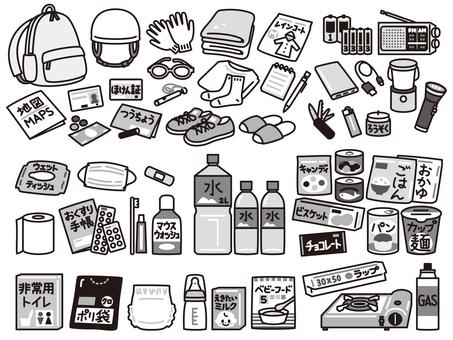 Disaster prevention supplies set