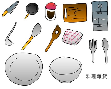 Cooking goods icon