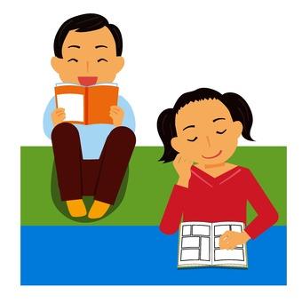 Schoolchild care