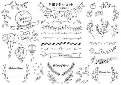 Hand-drawn ornament collection 1