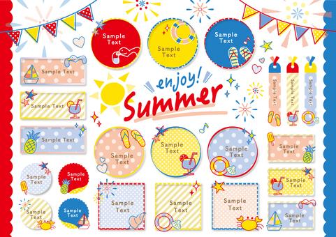 かわいい夏モチーフフレームセット_B