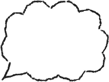 Hand-drawn wind-blown frame