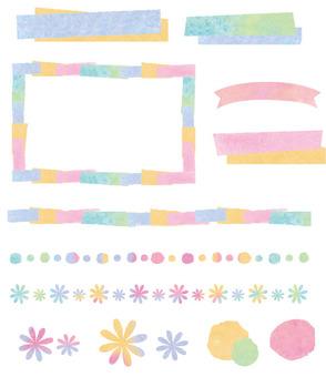 Watercolor frame set