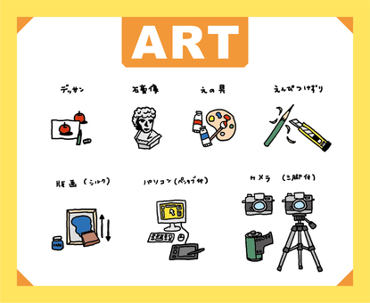 Handwritten art art illustration set