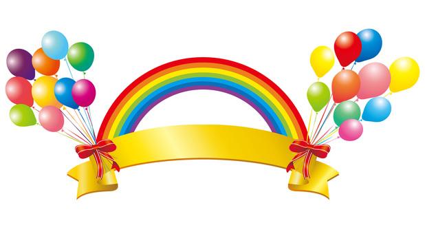 Gold Rainbow color ribbon Ribbon frame frame balloon decoration frame