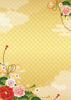 Japanese style 08 Kim _ Vertical
