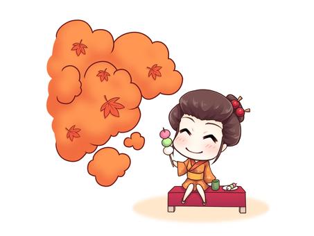 만두 (C)