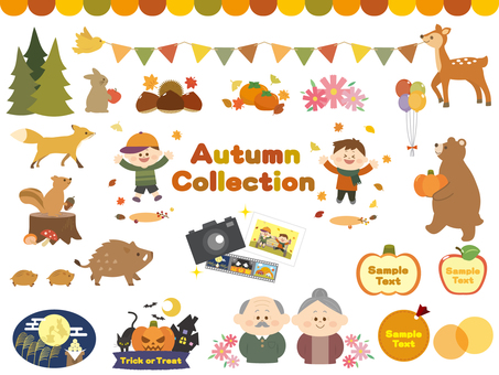 Autumn Material Collection 2
