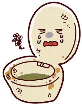 Western-style toilet (sorrow)