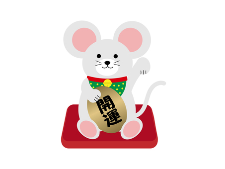 Illustration of a mouse