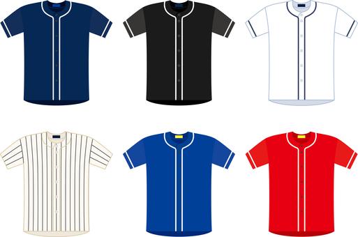 Baseball uniform set