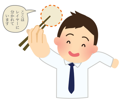 Male illustrations holding something with chopsticks