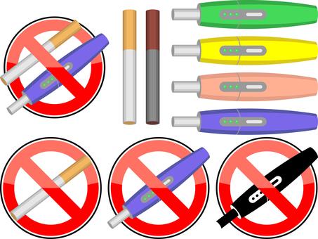 Electronic cigarette / Cigarette / No smoking mark