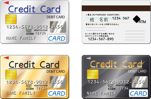 Credit card set