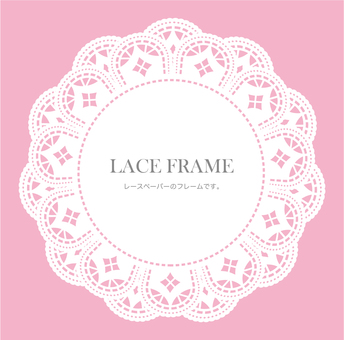 Lace decorative frame