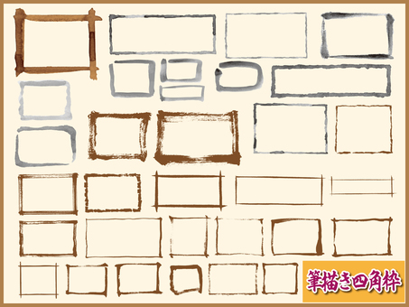 筆描き四角形枠
