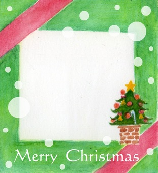 Christmas card with letters 3