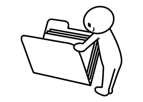 Stickman - Folder