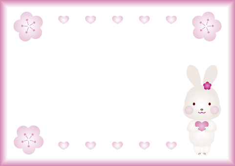 Usagi Heart Frame