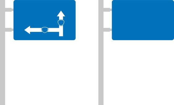 도로 표지판로드 로그인