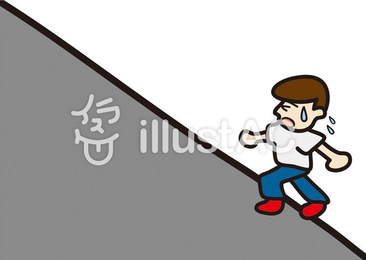 坂イラスト No 1041182無料イラストならイラストac