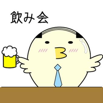 Chick _ work