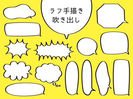 Hand drawn speech bubble set (line drawing)