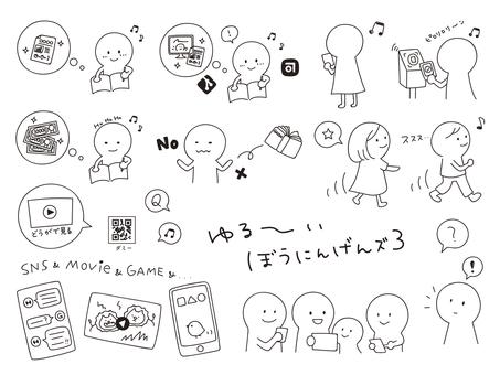 Love ~ Ibigo Nyan 3